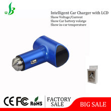 Customized QC3.0 port 2 port USB aluminum electric 5 amp car charger