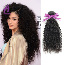 28 inch brazilian hair bundles, cheap brazilian human hair weavon