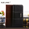 Low price china mobile phone cover for Huawei honor X2 case, beauty case for Huawei honor X2