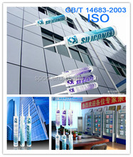 Industrial strenth Silicone Sealant,curtain wall sealing sealant