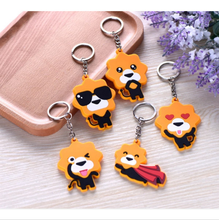Lovely lion's shape key chain
