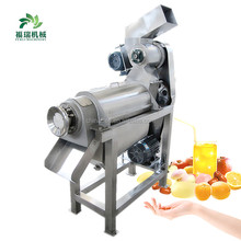 2500kg/h industrial juicer for tomato/apple/carrot/pineapple process
