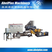 HDPE PP LDPE two extruder granulation line