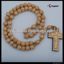 8mm Carved Holy Land Wooden Beads Rosary
