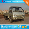China foton Gasoline New 4x2 mini cargo van truck for sale