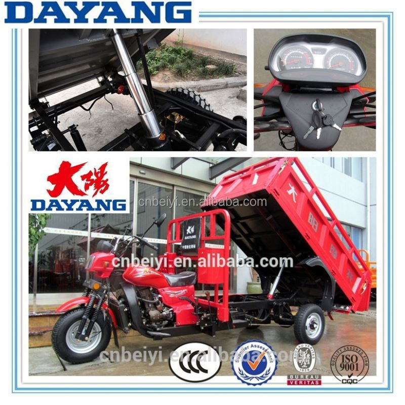 new water cooled manufacturer Hydraulic dump 250cc trike motorcycle for sale