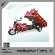 Hot Selling Chinese dumper tricycle / cargo three wheels motorcycle