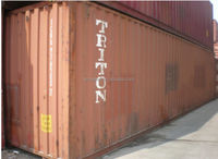 used container and second hand cargo container 40ft