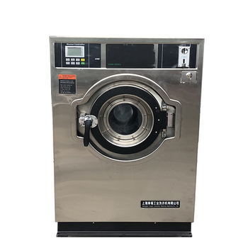 best price coin operated laundry washing machines