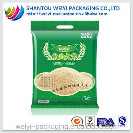 rice packaging materials water proof sealed plastic bag printing rice bag