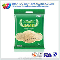 rice packaging materials water proof sealed plastic bag printing