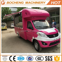2016 News !! Gas Fuel Multi-function Food Truck/Car Made in China
