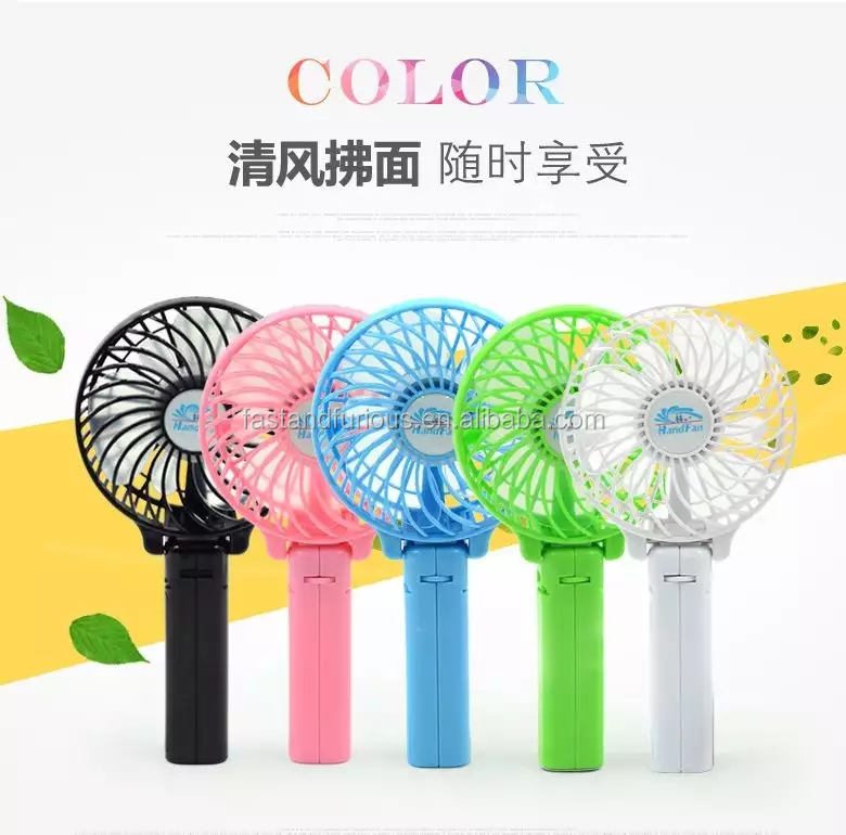 Personal Hand Fans Foldable Rechargeable Portable USB Handheld Mini Cooling Fan for Office and Travel