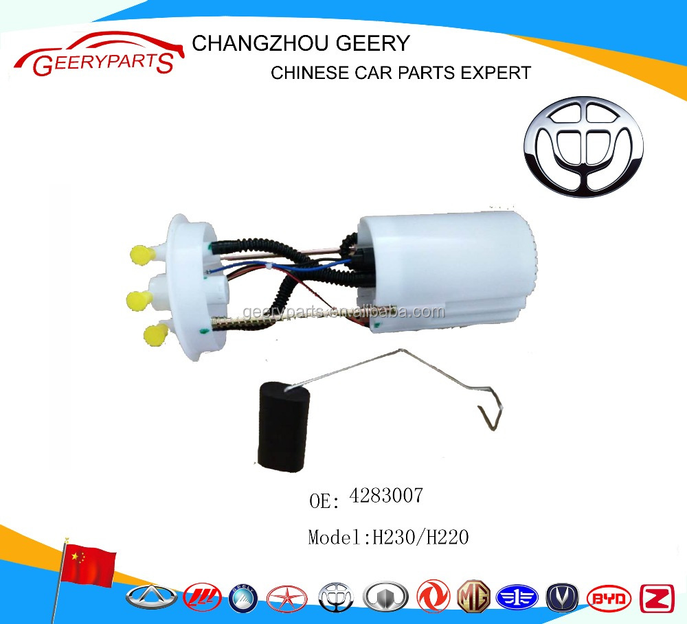 electric fuel pump with oil bleach spare parts brilliance h230/220