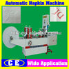 Fast Folding Napkin Tissue Machine from China Manufacturer,Automatic Napkin Paper Making Machine with Cheap Price