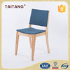 Popular dining chair ashtree wood frame with blue cushion