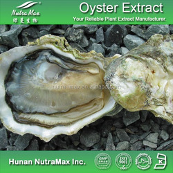 Hot sale Plant extract Oyster shell powder/Oyster peptide/Dried Oyster powder