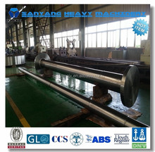 Marine Propeller Shaft / Propeller Shaft / Propeller Shaft System