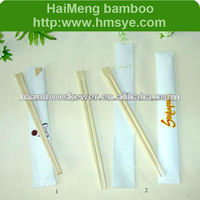 Disposable Twins Bamboo Chopstick in whole seal paper wrapped