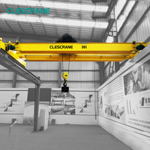 Just Reduced double girder traveling overhead crane
