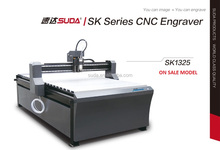 SUDA accuracy SK1325 CNC ROUTER