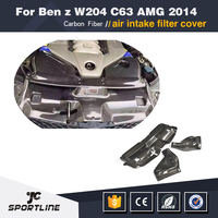 W204 C63 Carbon Fiber Air Intake Covers for Mercedes Before 2014