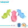 BABYHOOD baby plastic bath chair Baby lie net Baby wash chair