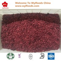 Organic IQF processed frozen raspberry crumbles for Juice