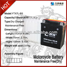 Lead acid battery 12v with yuasa quality