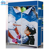 3d cloth wardrobe