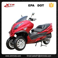 adult racing pedal 200cc trike scooter with EPA