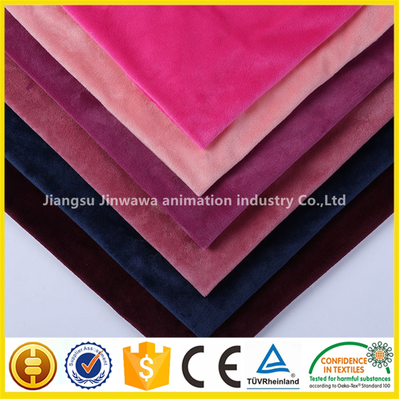 Low Price china manufacturer as cotton textile velboa/velour Manufacturer Supplier