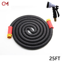 Double-Layer Retractable Expandable Hose Magic Water Garden Rubber Hose Pipe