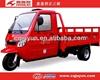 water cooling engine tricycle made in China/simple shed Tricycle/Cabin Cargo Tricycle HL300ZH-C07