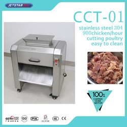 2016 Automatic Chicken Slaughtering Machine for Dicing Chicken One Time with High Quality