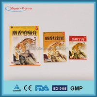 Free Sample chinese pain relief patches and tiger plaster since 1970 GMP manufacture