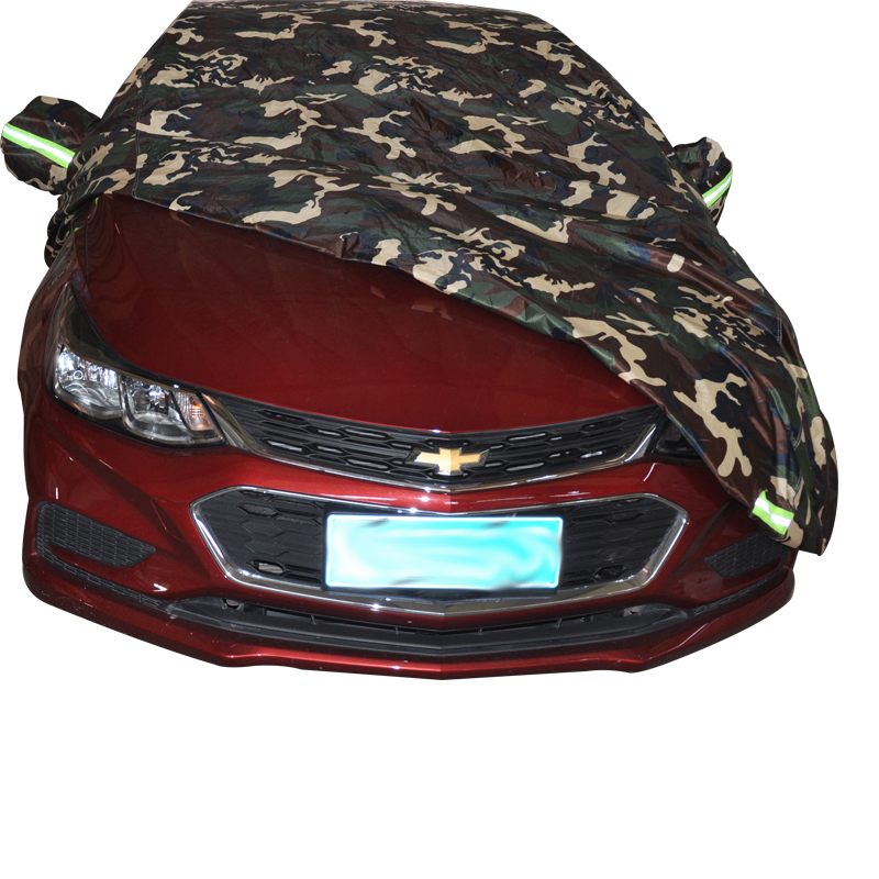 New Type Dust-Proof Camouflage Padded Car Cover Hail