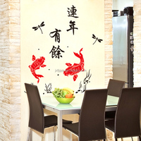 Industry leader custom home decoration fiveflavored fish vinyl wall stickers