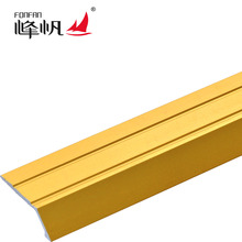 2018 hot promotion carpet edge protector foshan guangzhou