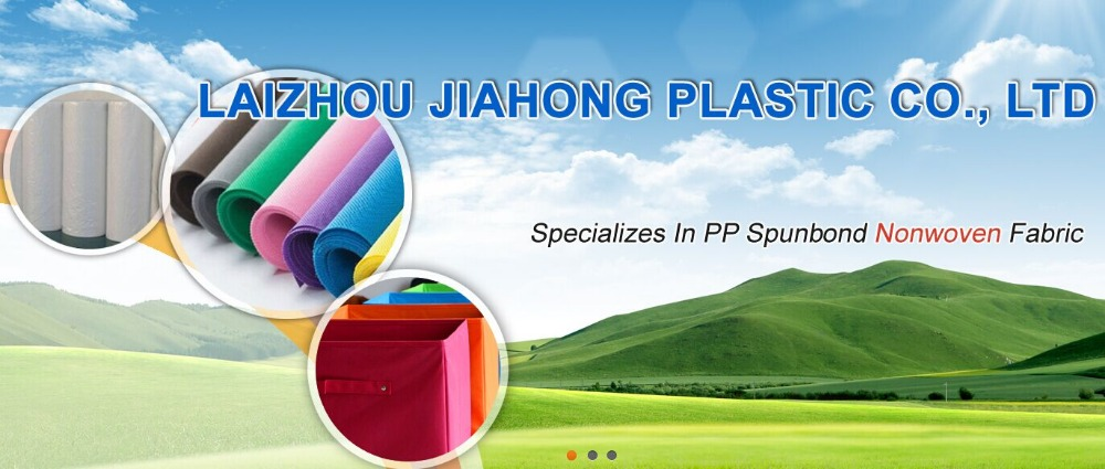 plant cover, PP non woven fabric cover pp spunbond nonwoven   plant cover roll