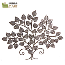 Popular Leaf Design Metal Home Decor Wall Art