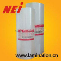 Glossy pet lamination roll film