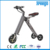 250W motor foldable 3 wheel electric scooter for adult