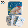 /product-detail/sleepy-baby-diaper-595517758.html