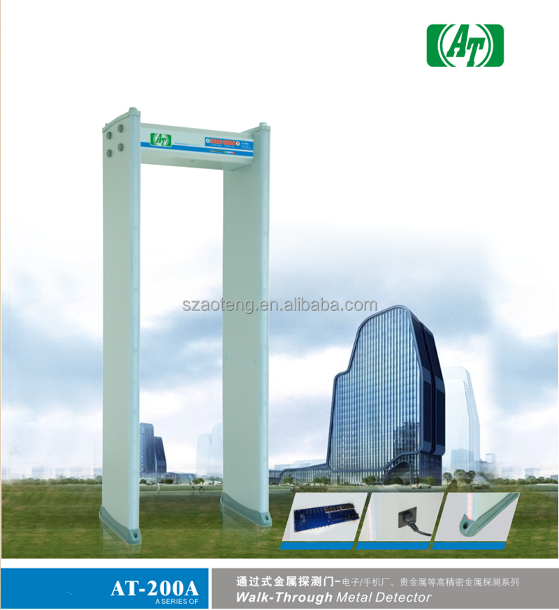6 pinpoint zones strong strength door frame archway walk through metal detector AT-200A