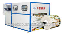 new automatic paper cup die cutting machine