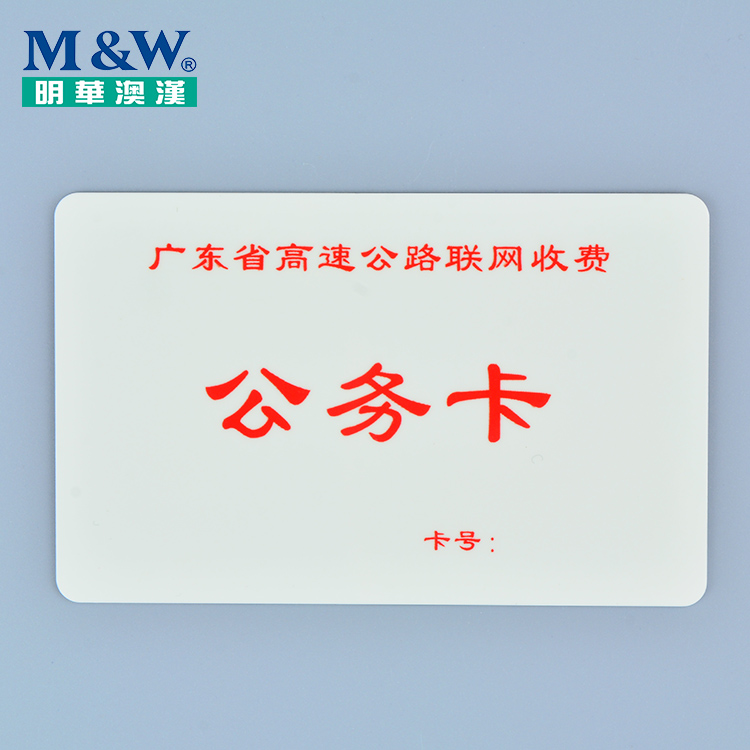 MIF S70 Smart Card Contactless Card