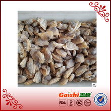High quality Frozen boiled short necked clam