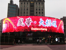 Shopwindow Transparent Screen led 7 segment display,led air-conditioner display,small led display