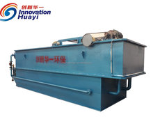Dissolved air flotation -waste water treatment machines